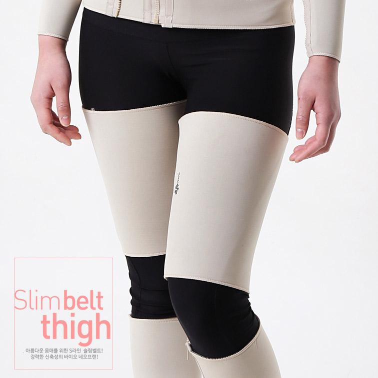 슬림벨트 - 허벅지용